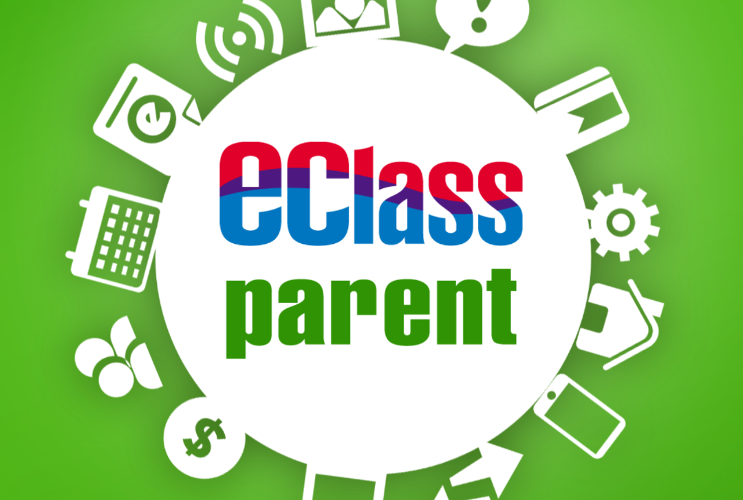 eClass parent APP user guide